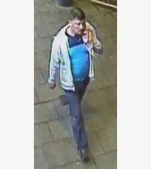 REWARD - Do you recognise this man?